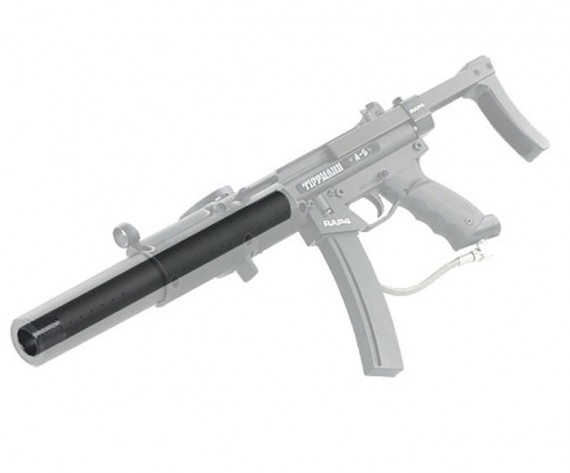 RAP4 SD5K 11 Inch Recon Rifled Barrel for A-5
