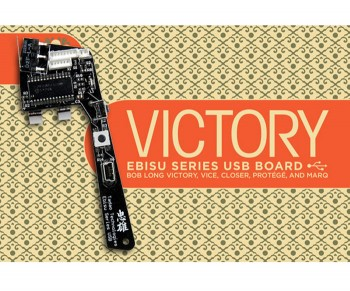 Tadao Ebisu Series USB Victory/Vice/Marq Board