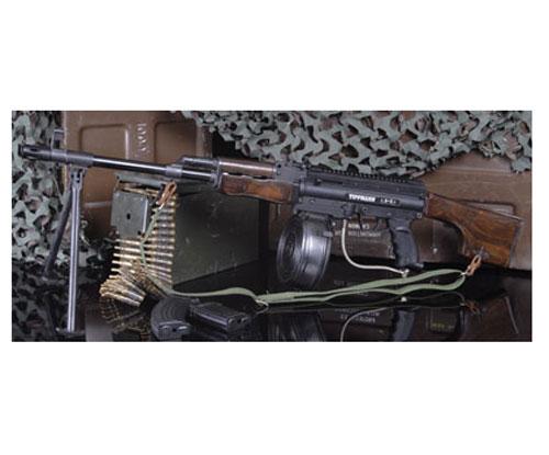 Tacamo Special Products Division -RPK A-5 Paintball Gun