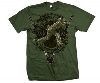 Virtue Federov T-Shirt